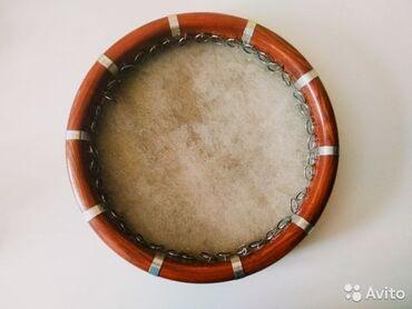 Барабаны - Бишкек: Дойры. 3 размера. 3 шт за 5000 сом