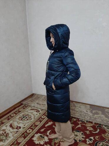 Зимние куртки(модные, новые)