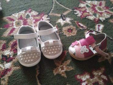 Детская обувь в Беловодское