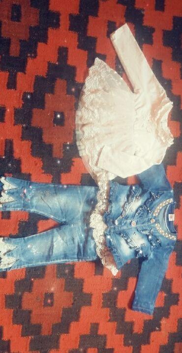 Детский мир - Александровка: Продаю джинсовую тройку .состояние как новая в Беловодске