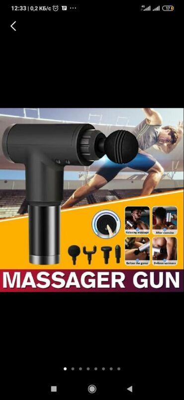 Massager Gun  Пистолет массажёр без проводной
