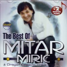 Mitar miric - Belgrade