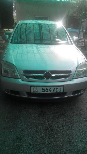 Opel Vectra 2.1 л. 2004