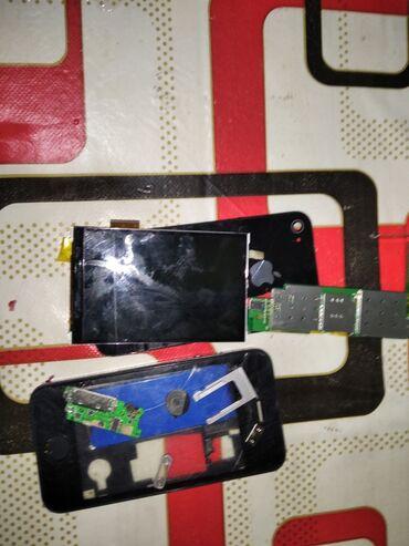 зарядка iphone 4s в Азербайджан: Ayfon 4s yığmaq lazımdır yığılsa isdeycek belə zapcas kimde satıram