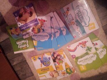 Knjige za prvi razred