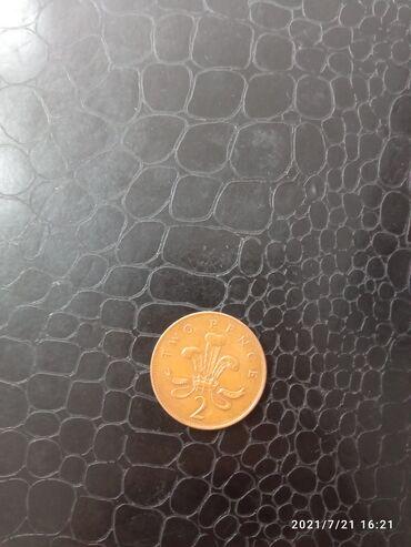 Личные вещи - Ленинское: Продаю монетку два пенса 1993 года