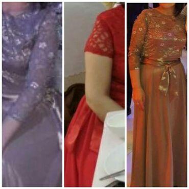вечернее платье бу в Кыргызстан: Вечерный платье серый и точно такой же красный обмен на что ни буть