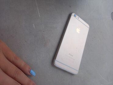 Mobilni telefoni - Loznica: Polovni iPhone 6s Plus 16 GB Coral