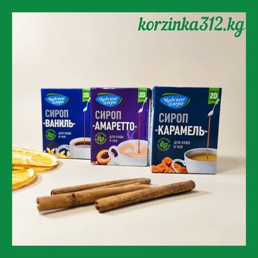 """Сироп """"Чудское озеро"""" для кофе и чая """"Карамель""""  100% натуральный сиро"""