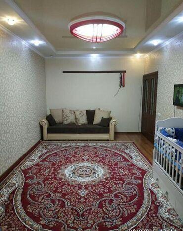 жар в Кыргызстан: Продается квартира: 1 комната, 45 кв. м