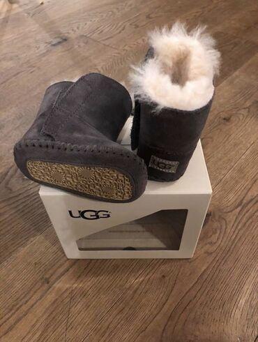 Ugg cizme - Srbija: Ugg cizmice za bebe, vel. 16-17 braon boja, vuna iznutra