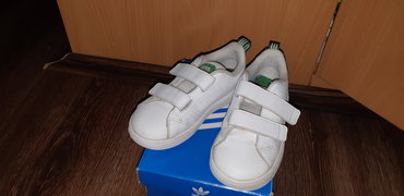 Adidas patike broj 25