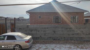 rubashka detskaja na 6 let в Кыргызстан: Продам Дом 144 кв. м, 6 комнат