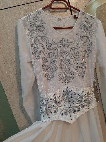 Платье Деловое Lady Style L