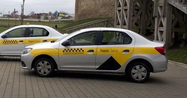 Требуется водители - Кыргызстан: Яндекс.Такси!!!   Требуется водители с личным Авто!