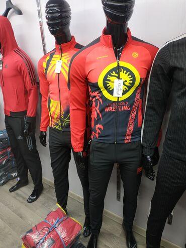 Радиорубка каракол ак тилек плюс - Кыргызстан: Чемпионские спорт костюмы с начёсом   Кыргызстан