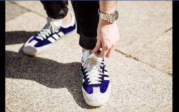 jubka velvet в Кыргызстан: Adidas SAMBA 20.04.2019VELVET STROKE ME UPPER : EVERYDAYCOFFEE STOPS