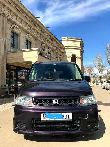 мини бар бишкек в Кыргызстан: Honda Stepwgn 2 л. 2005