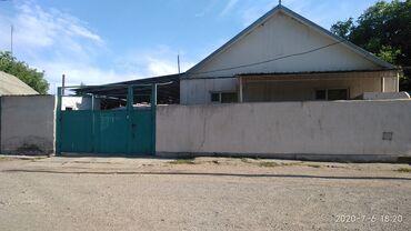 продается-дом-джалал-абад-благо в Кыргызстан: Продам Дом 100 кв. м, 5 комнат