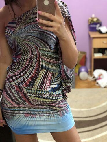 Šarena haljina