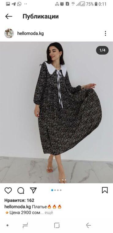 платье в Кыргызстан: Кудайберген районуна опытный швеялар керек (212,137конечныйы) Женский