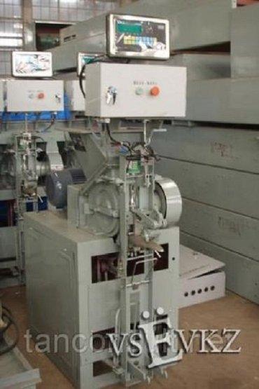 Оборудование для упаковки порошка в Бишкек