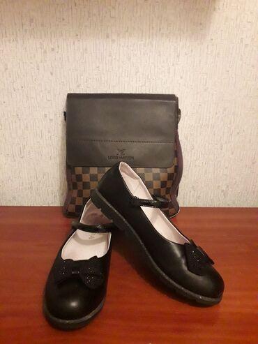 Личные вещи - Байтик: Туфли черные, подростковые школьныефирмы Leopard Kids. Размер 37. С