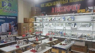 швейную машину juki в Кыргызстан: Швейные машины всех видов в широком ассортименте!!!Все