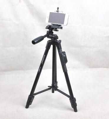 Другие аксессуары для фото/видео в Кыргызстан: Штативы Yunteng VCT 5208.Доставка по Бишкеку бесплатна при заказе