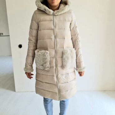 405 объявлений: Куртка пуховик