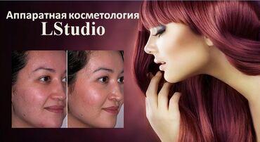 продажа дачи бишкек в Кыргызстан: Косметолог Бишкек Косметология Бишкек