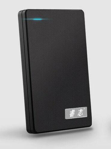 "Внешний корпус для жесткого диска 2.5"", USB 3.0"