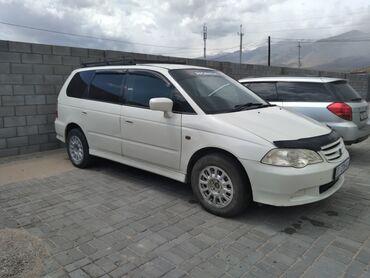 Транспорт - Бактуу-Долоноту: Honda Odyssey 2.3 л. 2000