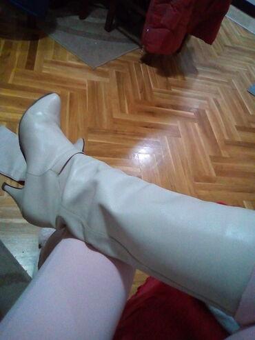Cizme kozne broj - Srbija: Kozne bez cizme, 39 broj