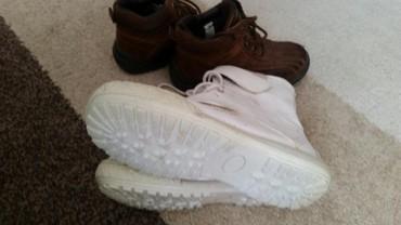 Ženska obuća | Pirot: Bele cizmice na peklanje.Unutra su postavljene .Nosene malo .Veličina