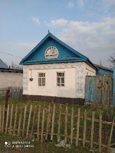 туз в Кыргызстан: Продам Дом 57 кв. м, 3 комнаты