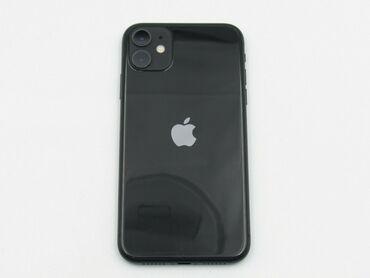 64 объявлений   ЭЛЕКТРОНИКА: IPhone 11   128 ГБ   Черный Б/У