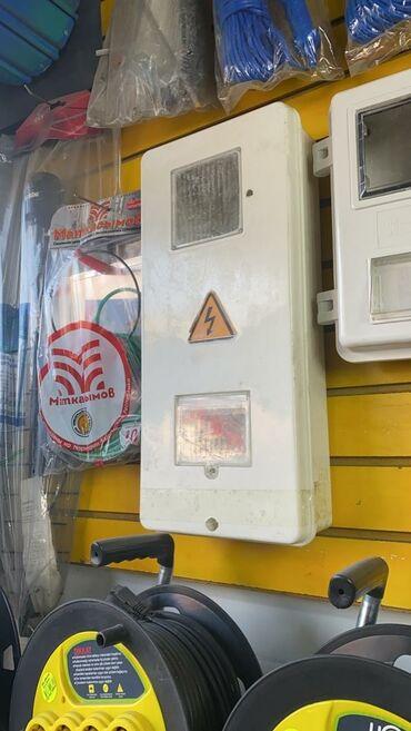 Электрик | Электромонтажные работы, Установка люстр, бра, светильников, Прокладка, замена кабеля