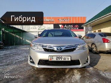 угги хорошего качества в Кыргызстан: Toyota Camry 2012