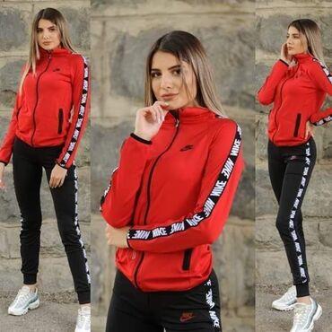 Ženska odeća   Raska: Ženske trenerke Nike, Adidas, Kappa
