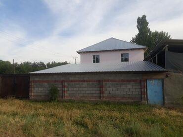 veshhi 7 в Кыргызстан: Продам Дом 170 кв. м, 7 комнат