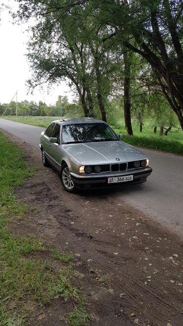 BMW в Кант: BMW 5 series 2.5 л. 1994 | 299300 км