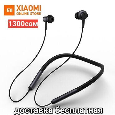 Наушники в Кыргызстан: Xiaomi беспроводные наушники. Качество отличное