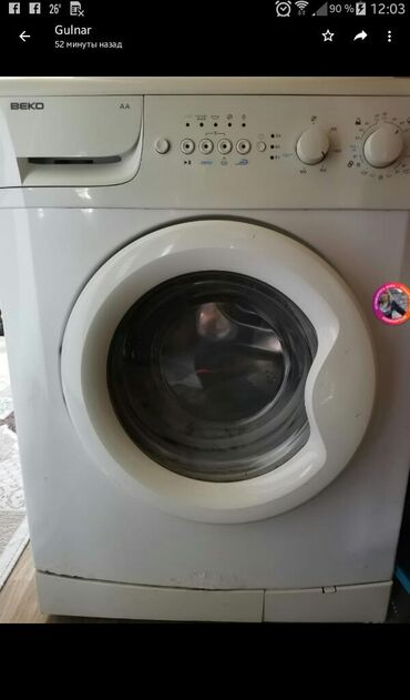Vertical Avtomat Washing Machine Beko 4 kq