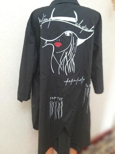 Стильная Женская Рубашка.Произ- во Турция.100 % Х/б.Размер 50 ; 52;