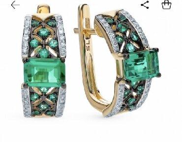 жёлтый комплект в Кыргызстан: Продается комплект кольцо и серги. Желтое золото, изумруд и брилиант