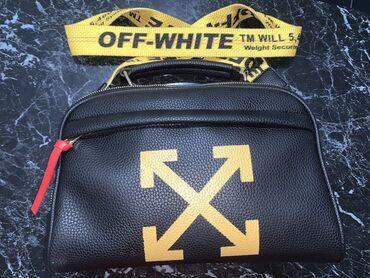 Sport i hobi   Nis: Ženska kožna torba marke OFF-WHITE, ekstra kvaliteta!