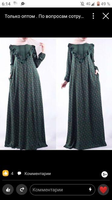 Хиджабы выбор много фирма ансари цена от 400до 1750сом