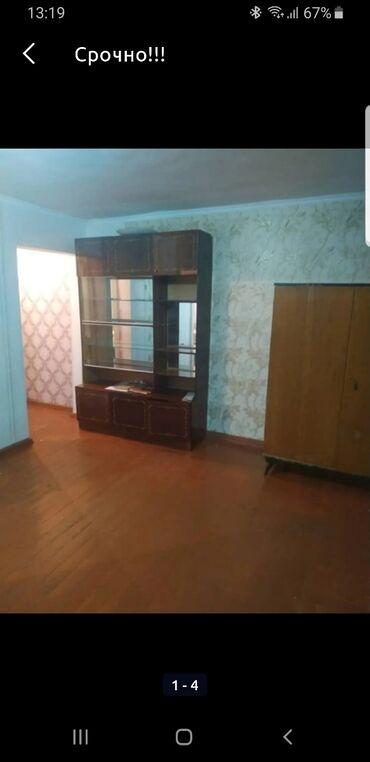 Недвижимость - Чолпон-Ата: Хрущевка, 1 комната, 30 кв. м