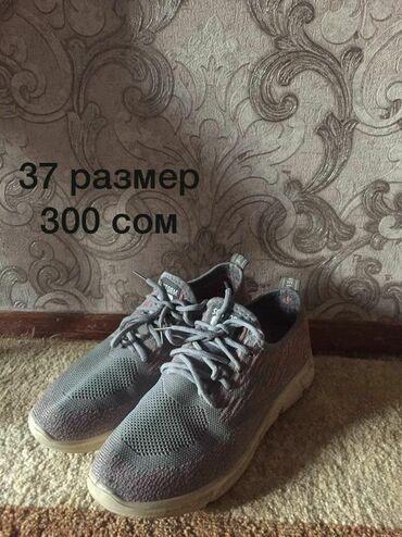 свадебная кожаная обувь в Кыргызстан: Продаю обувь